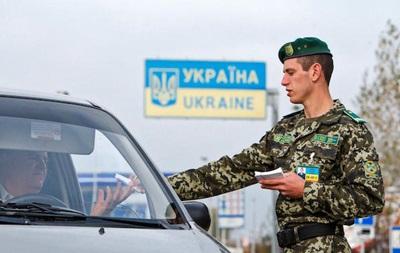 Двох російських журналістів не пустили в Україну