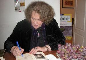 Литвин поздравил Лину Костенко с 81-летием
