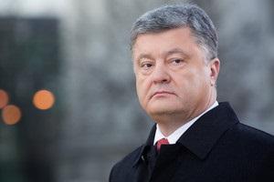 Петро Порошенко привітав Шахтар із чемпіонством