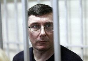 Суд приговорил Луценко к четырем годам лишения свободы