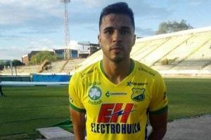Колумбийский футболист погиб в ДТП