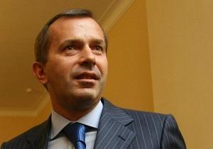 Клюев посетит Брюссель, несмотря на отмену визита Януковича