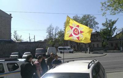 Одеситу загрожує п ять років за прапор із зіркою