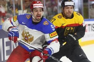 Німеччина - Росія 3:6 відео шайб та огляд матчу ЧС-2017 з хокею