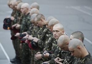 Минобороны Украины отменит призыв в армию в 2014 году - призыв - отмена - армия