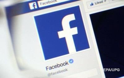 Суд зобов язав Facebook видалити образливі пости