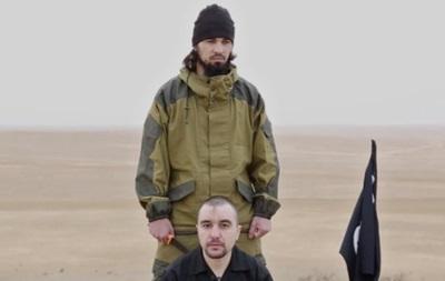 ІДІЛ опублікувала відео зі стратою російського офіцера
