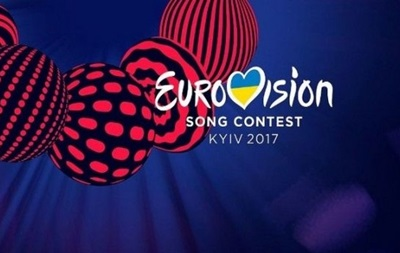 Євробачення-2017: Україна не голосує в першому півфіналі