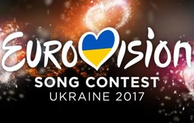 Євробачення-2017: Перший півфінал. Онлайн