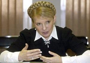 The New York Times: Власть более трех месяцев скрывала заключение американских юристов о нарушении прав Тимошенко - Тимошенко