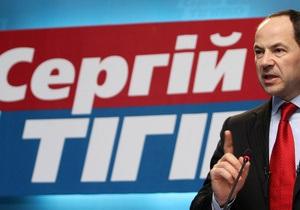 Тигипко: Если придет президент, который хочет быть переизбран, он должен распустить Раду
