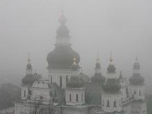 В Украине ожидаются дождь и мокрый снег