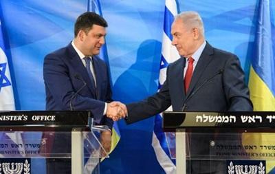 Київ і Єрусалим домовилися про співпрацю в медицині
