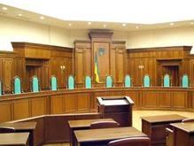 Суд прекратил расследовать дело государственного управления делами времен Бакая