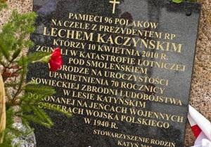 Скандал вокруг замены мемориальной доски под Смоленском: новые подробности