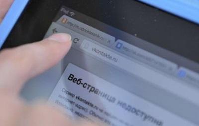 В ЄС чекають пояснень Києва щодо блокування сайтів