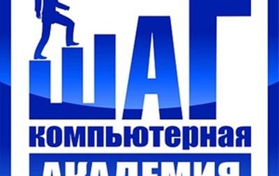 Компьютерная Академия \ ШАГ\  начинает набор студентов в Казани