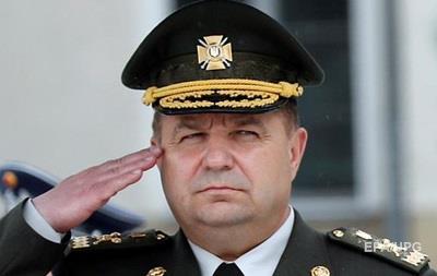 Київ не планує силової операції на Донбасі