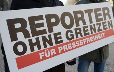 Репортери без кордонів: Блокування сайтів - атака на свободу інформації