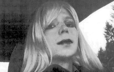 Інформатор WikiLeaks Челсі Меннінг вийшла з в язниці