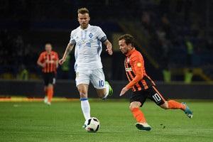 Шахтар - Динамо 1:0 відео гола та огляд матчу Кубка України