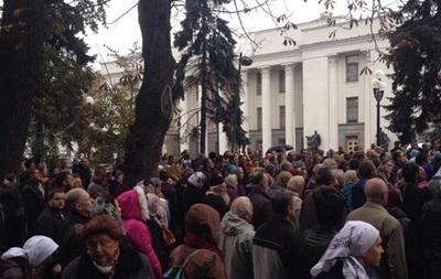Церковные законы: под Радой собрались православные