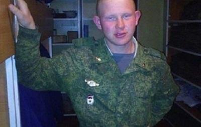 Вірменія передала РФ солдата для відбування терміну за вбивство сім ї