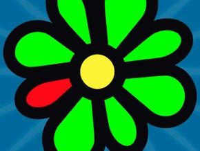 AOL прекратила поддержку ICQ- 5.1, а QIP создал новую версию мессенджера в ответ
