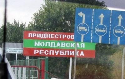 На Одесчине пограничники отрезали от Украины два села