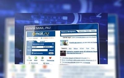 НАЗК: Е-декларантам треба змінити російську пошту
