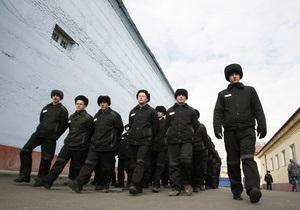 Луценко будет этапирован в места лишения свободы - прокуратура (обновлено)