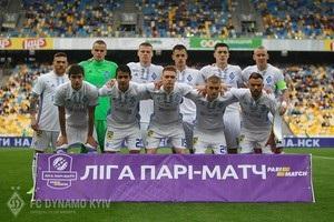 Динамо будет сеянным в обоих раундах квалификации Лиги чемпионов