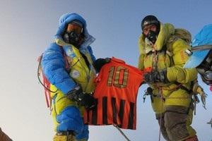 Уболівальник Шахтаря привітав клуб із чемпіонством на вершині Евересту