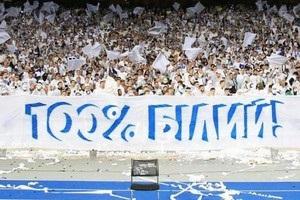 Динамо проведе перший домашній матч наступного сезону без глядачів