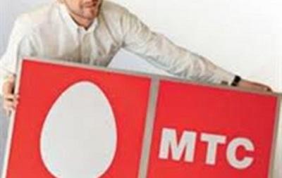 Львовские журналисты и МТС выпустили новогодний номер  мобильной  газеты