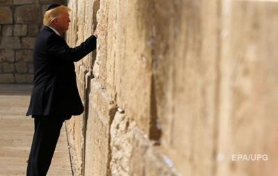 Трамп став першим президентом США, котрий побував біля Стіни Плачу
