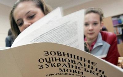 В Україні стартує основна сесія ЗНО