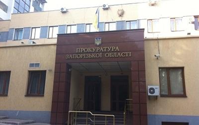 В Запорожье задержали чиновников, отправлявших пенсии на территорию ДНР