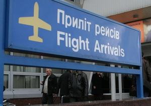 Аэропорт Борисполь закрыт из-за снегопада
