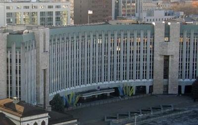 Група депутатів заявила про створення у Дніпрі  корупційної республіки