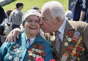 В украинских городах прошли праздничные мероприятия по случаю Дня Победы