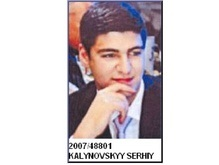 Прокуратура приостановила дело Калиновского