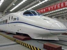 В 2025 году Япония запустит сверхскоростной поезд на магнитной подушке