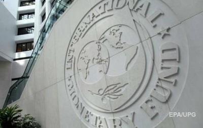 МВФ назвав умови для отримання чергового траншу