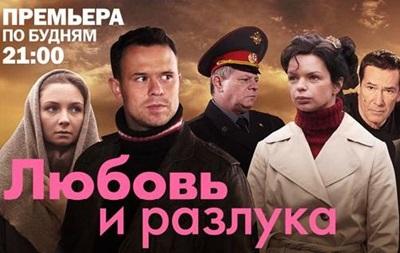 В Україні потрапив під заборону ще один російський серіал