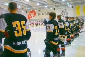 Чотири із шести українських команди знялися з чемпіонату країни з хокею