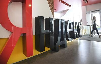 СБУ проводит обыски в офисах Яндекса