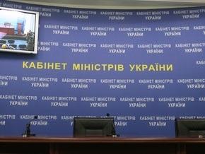 Кабмин назначил главного санитарного врача Украины