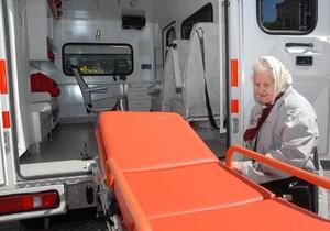 Новости Тернопольской области - В Тернопольской области из-за отравления госпитализированы пять человек, среди них трое детей