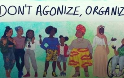 Власти Парижа не станут запрещать фестиваль чернокожих феминисток